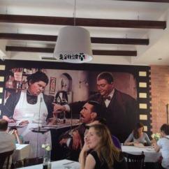 餐廳內的大壁畫