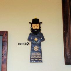 餐廳內牆上的裝飾
