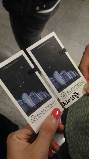 天文館門票
