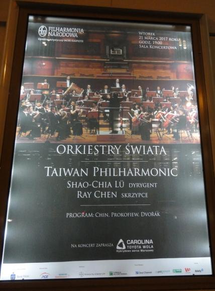台灣國家交響樂團的海報.JPG
